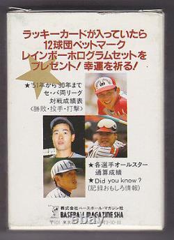 1991 BBM All Star 62 Card Set, Nomo, Komiyama, Furuta etc