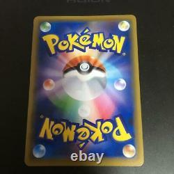 4 set Pokemon Card Sun & Moon Misty & Lorelei SR 191/173 sm12a tag all stars JP