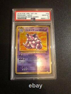 Full Holo, First Edition Set, All PSA 10 pokemon cards charizard mewtwo mew