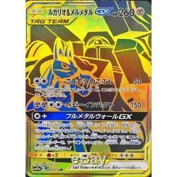 Nintendo Pokemon Card Tag All Stars UR Complete Set Japanese Charizard Pikachu