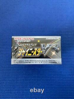 Pokemon Card Game Shiny Star V BOX & TAG TEAM GX Tag All Stars BOX Set Japanese