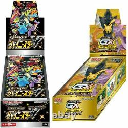 Pokemon Card Game Shiny Star V BOX & Tag TEAM GX Tag All Stars BOX SET JAPAN