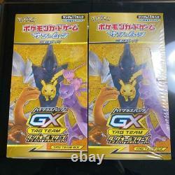 Pokemon Card Game Sun & Moon High Class Pack TAG TEAM GX Tag All Stars 2BOX Set