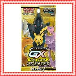 Pokemon Card Game Sun & Moon High Class Pack TAG TEAM GX Tag All Stars 2set BOX