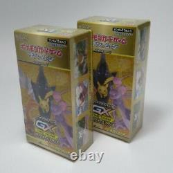 Pokemon Card Game Sun Moon High Class Pack Tag Team Gx Tag All Stars Box 2set