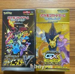 Pokemon Card Shiny Star V BOX & TAG TEAM GX Tag All Stars BOX Set New Japanese