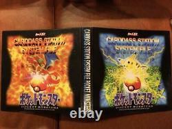 Pokemon Carddass All 153 Full Complete File Set Rare card set