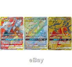 Pokemon card Reshiram & Charizard GX SR HR UR 3set Tag All Stars sm12a