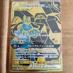 Pokemon card Tag All Stars UR GOLD RARE complete 7set SM12a GX tag team Japanese