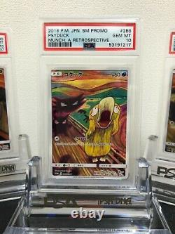 Pokemon card scream munch ALL PSA 10 Psyduck Eevee Rowlet 286 287 290 set promo