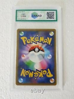 Reshiram & Charizard GX TagTeam Jap set All Stars Pokemon Card GEM-MT GRAAD 10