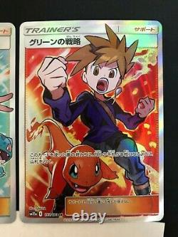 Set of 2 Pokemon Card Tag All Stars Trainer Red's Challenge Green's Strategy F/S
