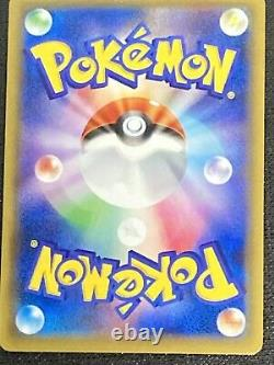 Set of 2 Pokemon Card Tag All Stars Trainer Red's Challenge Green's Strategy JP