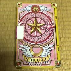 Used Card Captor Sakura All Sakura Card Set Bandai Vintage 2000 Rare Popularity